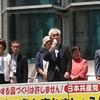 30日投票の福島市議選、4人全員が当選。引き続く参院選で水野さちこ候補と共産党へご支援を