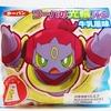ポケモンパン5月の新商品 (2015年5月1日(金)発売)