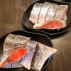 2019年 ふるさと納税 泉佐野市から鮭が届きました~♪