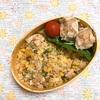 20201211ネギ炒飯弁当&今年度は保活なしで。