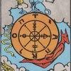 タロットカード意味【運命の輪】キーワード100選