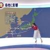 台風18号接近
