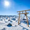 【登山】2019年初登山は北八ヶ岳「蓼科山」へ遅い初詣と憧れの八ヶ岳ブルーを拝んできました