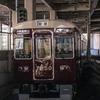 【能勢電】7202Fが阪急西宮車庫に帰還