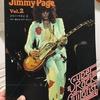 ハードロックギターを創り上げた男 ジミー・ペイジ