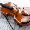 楽器と弾く人
