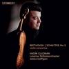 アウアーが使用していたストラディヴァリウスで演奏! 名手グルズマンがベートーヴェンとシュニトケのヴァイオリン協奏曲を録音