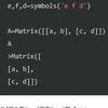 SymPyの使い方10 ~ 行列の定義・操作