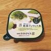 セブンイレブンのスイーツなかき氷2018「抹茶ティラミス氷」のクオリティ!