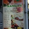 SANGAM(築地)カレー