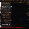 DAIL Ranger Lv31