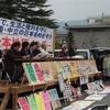 松本地区メーデーは野党共闘で
