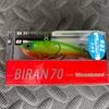 Megabass / BIRAN 70