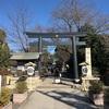 吉田松陰のお墓がある松陰神社に行ってきたよ。黒い鳥居がカッコいい。
