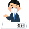 豊中市【2023年3月末までに、全ての行政手続きを100%オンライン化宣言!】