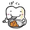 カレー食べてもすぐ磨けば平気なので。〜day76〜