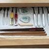 お箸やスプーンを断捨離。カトラリーの収納に転用したセリアグッズがおすすめな理由。