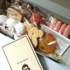 髙木製菓 焼き菓子専門店 『おかしの定期便 お試し便』頂きました