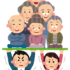 少子高齢化の低成長時代に老後を生き抜く新しい生き方のヒント