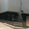 横尾忠則現代美術館(神戸)