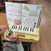 1年生:音楽 ピアニカとタンバリン