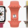 新型Apple Watch 5発表。どのApple Watchを買うべきか用途別おすすめモデル