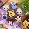 【レシピ付き】ダイソーのディズニーシリコン型でチョコケーキ!