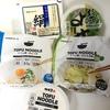 「相模屋」の豆腐が好き