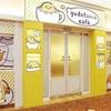 【ぐでたまカフェ大阪】HEP FIVE店ハロウィンランチョンマット&コースター