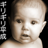 子育てに関するスタンス