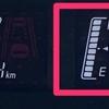 車のガソリン給油口を一発で分かる方法