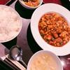 【グルメ】赤坂で本格派の麻婆豆腐を食べてみた(^-^)