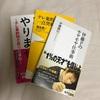 もっとテレ東が好きになる!テレ東ファンにオススメの3冊。