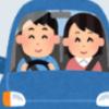 【 驚 愕 】女優・広瀬すずさん、都内を新車でドライブwwwwww(※画像あり)