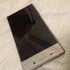 スマートフォンの機種変更で最新のXperia xz1に変更しました。薄いデザインがカッコいいです。