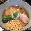 麺喰らう(その 273)中華蕎麦+たぬき+稲荷寿司