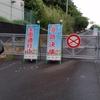 宮崎白浜オートキャンプ場 COCONAにて、宴が始まる!!
