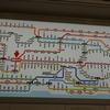 美しき地名 第109弾―1 「西恋ヶ窪(国分寺市)」