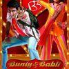 Bollywood No.026-Bunty Aur Babli/बंटी और बबली(2005)-