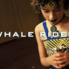 Whale Riderを観た感想
