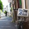 街が舞台へと変わる高円寺、びっくり大道芸に行ってきたよ