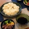 素麺、唐揚げとトマトとブロッコリー、ホタルイカ(おとな)