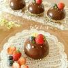 自転車の前かごにケーキダ~メダメ‼(o≧▽゜)oチョコムースとフランボワーズムースのかくれんぼ♪♪