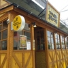【オススメ5店】豊田市(愛知)にあるアジア料理が人気のお店