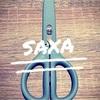 ハサミ難民の私が「SAXA(サクサ)」を手に入れた