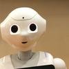 AI チャットボットについて考えてみた
