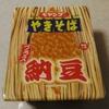 【職場だと危険!】けっこう本格的な納豆感が楽しめる「ペヤングソース やきそばプラス納豆」を食べてみた