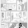 妊活記録182 ・183(出産レポ)