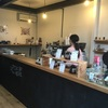 熊本県でスペシャルティコーヒー!上通りのAnd Coffee Roastersはサードウェーブっぽいコーヒースタンドでした