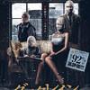 映画感想 - ダークレイン(2015)